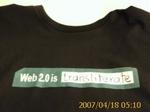 ugc_tshirt_Web2Expo.JPG